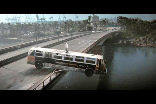 trustbank_bus_01